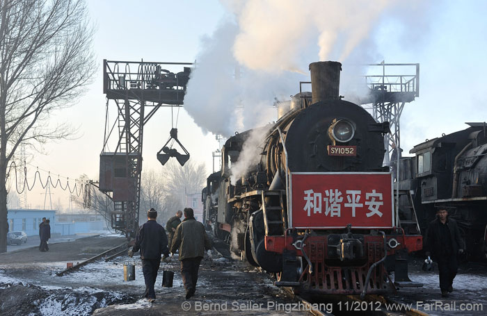 Steam in China: Pingzhuang